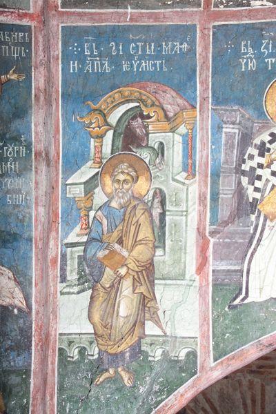 BLAGO   БЛАГО : Дечани : 16. новембар - Апостол Матеј јеванђелист (фигура)