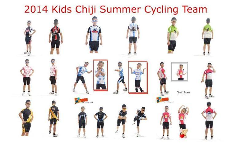 Велосипедные шорты для детей