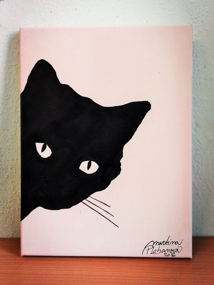 Kočičí Pohled ... Cat Look #cat #look #cute #cats #art #abstract #silhouette