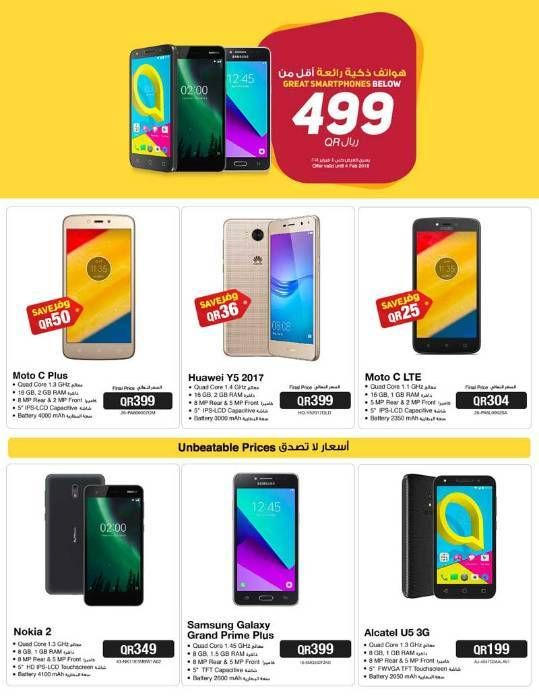 1598c85a6de Jarir Bookstore Mobile below QR 499 31-01-18 in Jarir BookStore on .