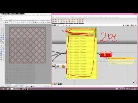 Grasshopper Lunchbox Pattern - YouTube