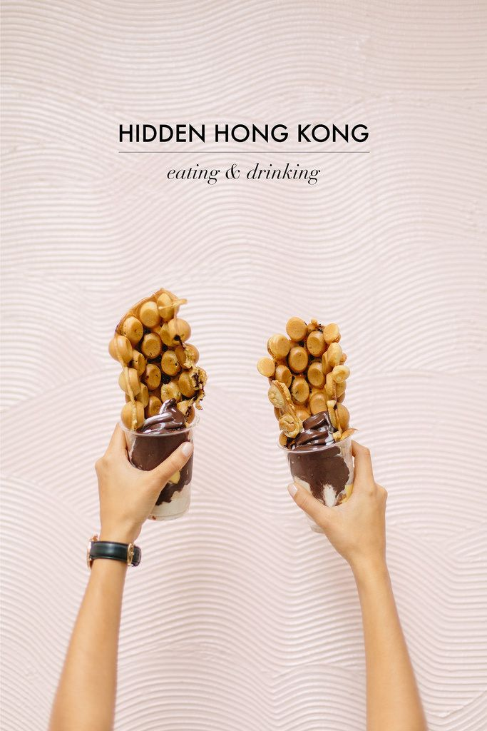 HONG KONG GUIDE: EATING & DRINKING