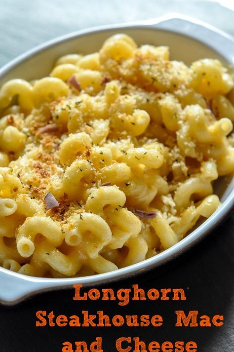 Enjoy this macaroni and cheese that tastes just like the Longhorn steakhouse with this copycat recipe.