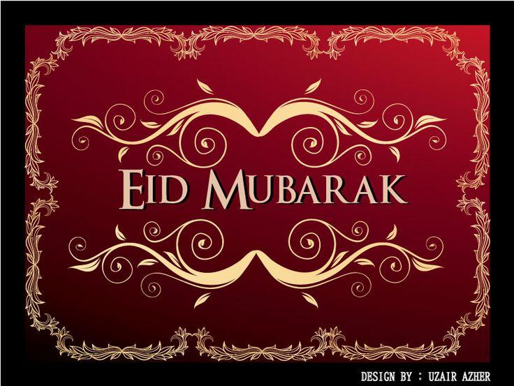 DesertRose///Eid Mubarak by uzi2k.