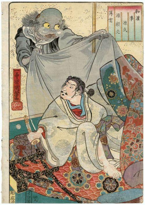 Usugumo:皆本Yorimitsu - 1855