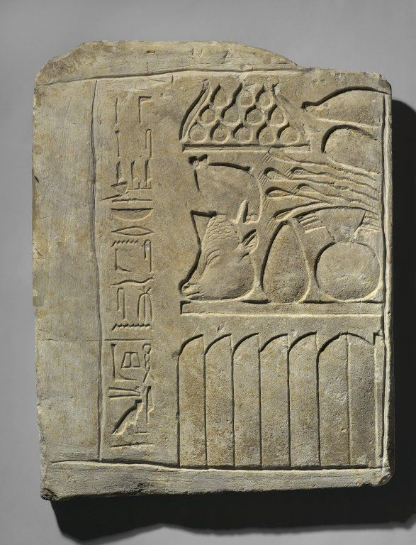Relief of Offering Table - Medium: Limestone Place Found: Saqqara, Egypt Dates: ca. 2008-1630 B.C.E. and ca.760-656 B.C.E. Dynasty: XXV Dynasty Period: Middle Kingdom-Third Intermediate Period | Brooklyn Museum