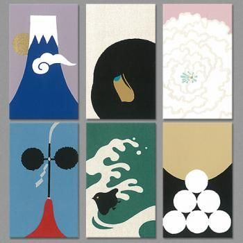 西陣織の帯デザイナー大石浩司さんのぽち袋。 伝統的な図柄とモダンな雰囲気がマッチしたお洒落なデザインです。