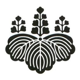 豊臣秀吉の家紋(五七桐) 桐紋(きりもん)とは、ゴマノハグサ科のキリの葉や花を図案化した家紋の総称である。桐花紋(とうかもん)とも呼ばれる。 室町幕府では小判などの貨幣に刻印され、これ以来皇室や室町幕府 や豊臣政権など様々な政府が用いており、現在では日本国政府の紋章として用いられている。