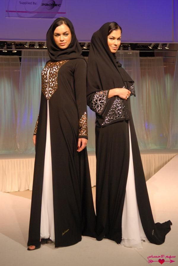"I love it when abaya ""fashion"" reflects tradition. Even the very simple hijab scarf is elegant!"
