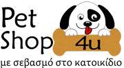 PetShop4u - Τροφές Οικονομικές – Premium – SuperPremiumκαι Holistic - σε ανταγωνιστικές τιμές για τα αγαπημένα μας κατοικίδια