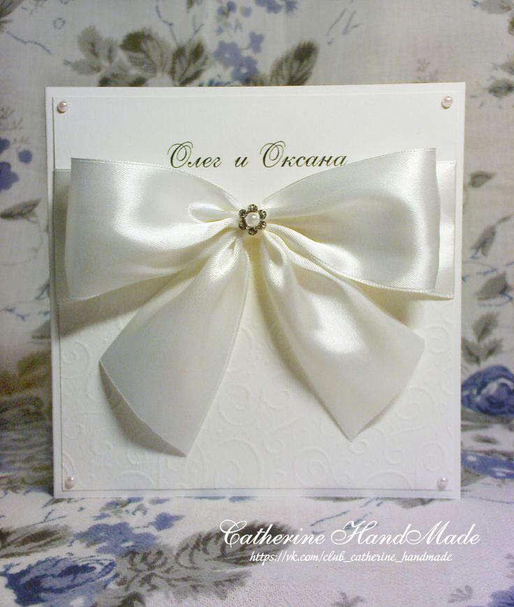 Приглашение свадебное 15х15 см Ручная работа