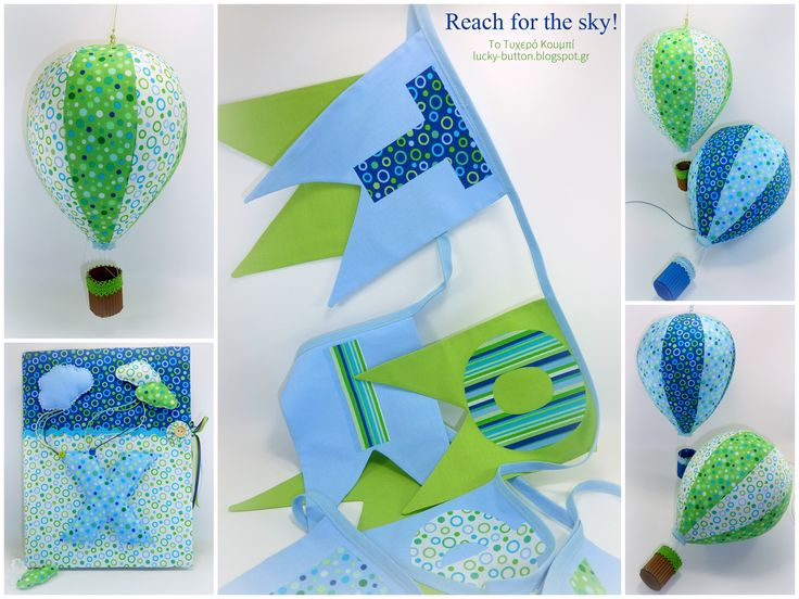 reach for the sky! hot air balloon, decorate children room or baptism. Υφασμάτινα αερόστατα
