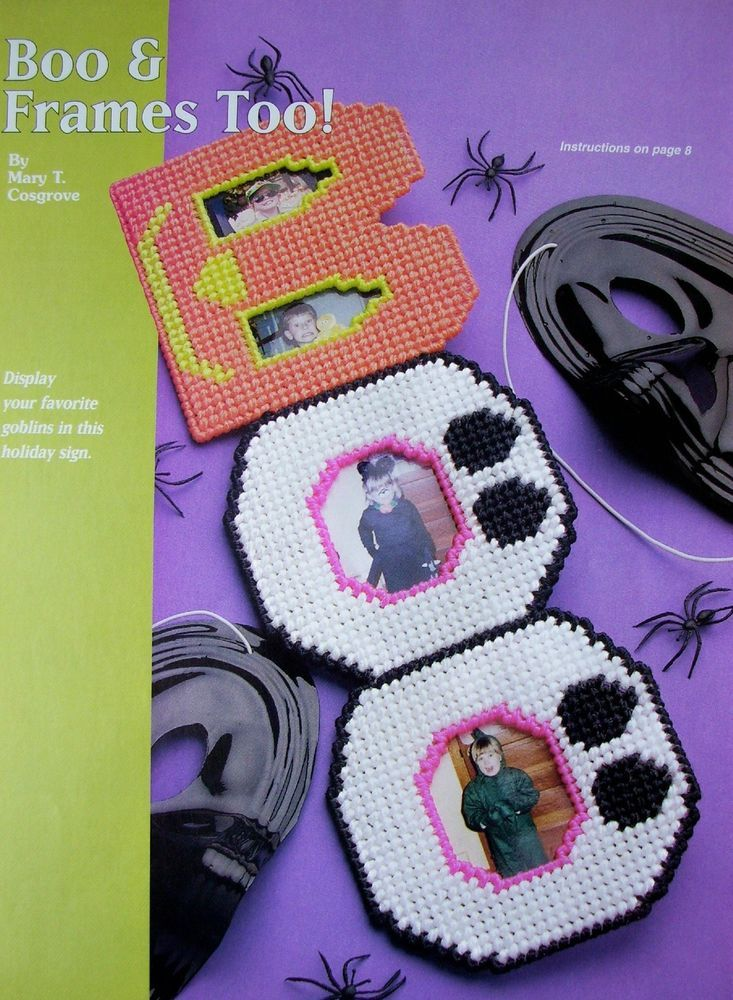 BOO & FRAMES TOO!, Plastic Canvas Pattern, HALLOWEEN PHOTO FRAME