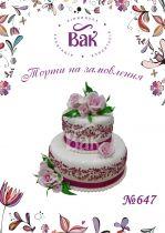 Праздничные торты на День рождения на заказ в Виннице
