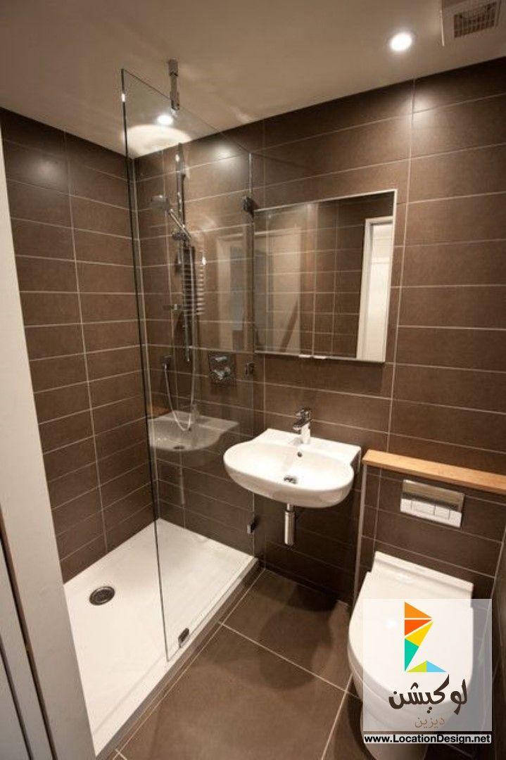 Small Bathrooms Designs 2015