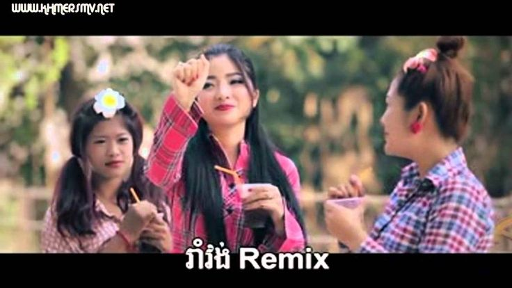 Town VCD Vol 57  | Ramvong Remix  | Big Khmer Song Music