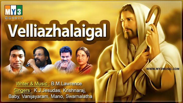 {Blogl Lord Jesus Album Songs - VELLIAZHALAIGAL - Famous Tamil Christian Instrumental Worship Songs Jukebox