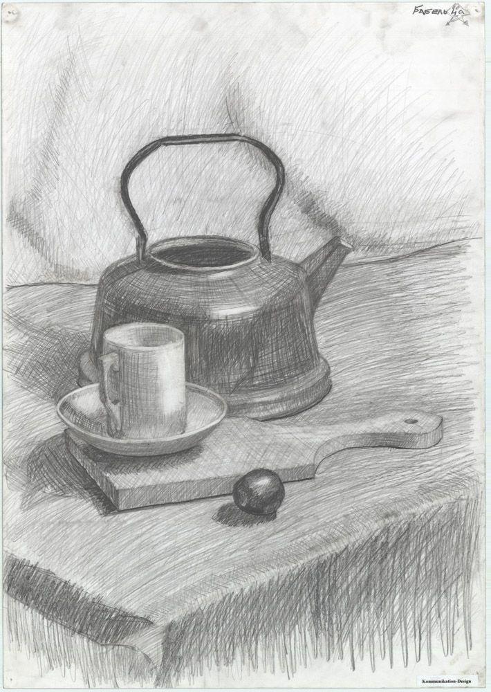 Предметы быта карандашом картинки