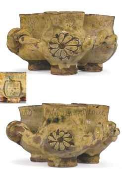 DONYATT SGRAFFITO SLIPWARE INSCRIBED AND DATED FUDDLING-CUP 1733