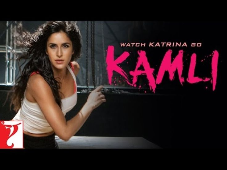 Dhoom 3 Song Kamli Lyrics Full Sunidhi Chauhan