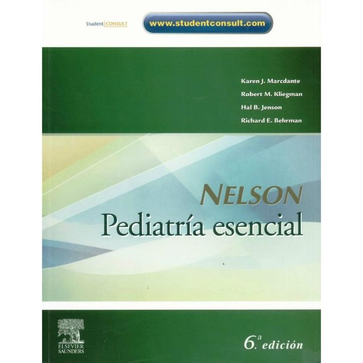 Nelson Pediatría esencial  /  Marcdante, K. J.  http://mezquita.uco.es/record=b1550698~S6*spi