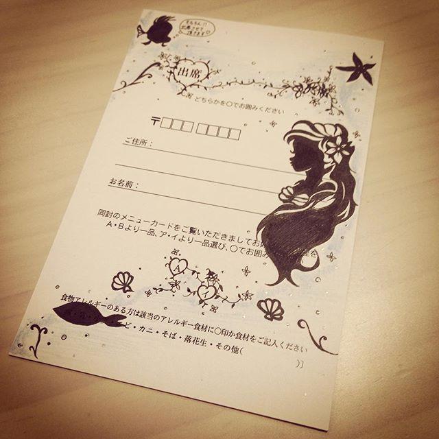 結婚式の招待状 招待状アート リトルマーメイド アリエル