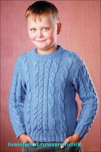 Свитер для мальчика 10 лет
