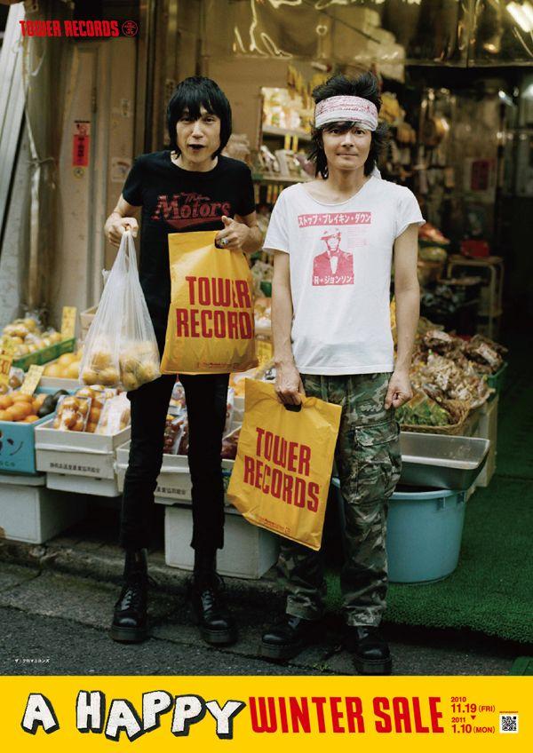 タワーレコード冬セール〈A HAPPY WINTER SALE〉ザ・クロマニヨンズ  <2010年11月-2011年1月>