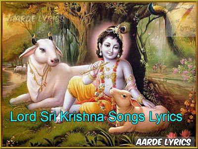 Hari Sundara Nanda Mukunda  Song Lyrics in Hindi | Lord Krishna Songs Lyrics