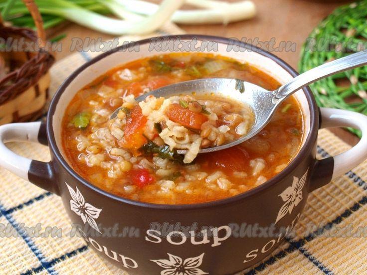 Рисовый суп с чечевицей и томатами - рецепт с фото