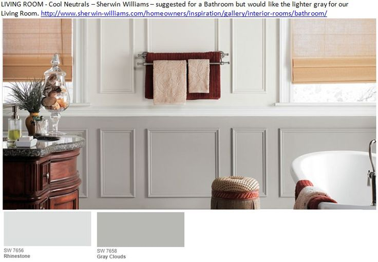 17 Best Images About Sherwin Williams On Pinterest Paint