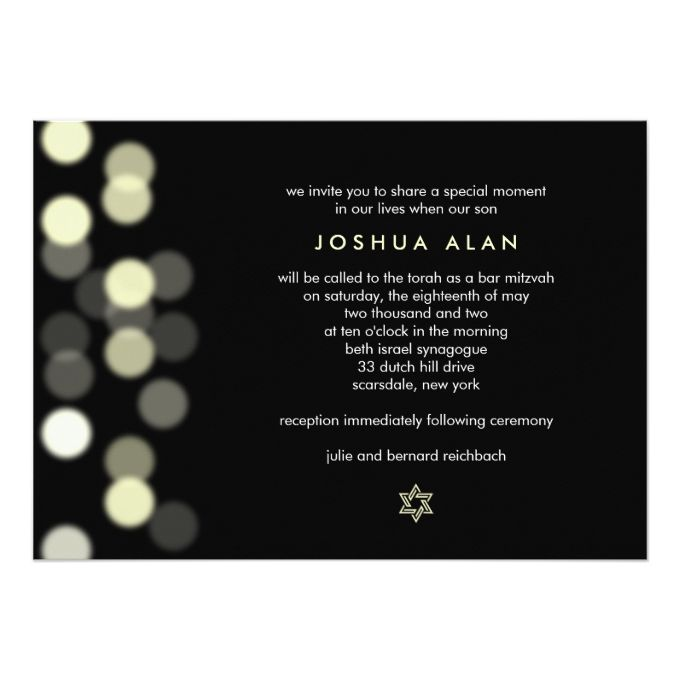 spotlight bar bat mitzvah invitation bar mitzvah invitations
