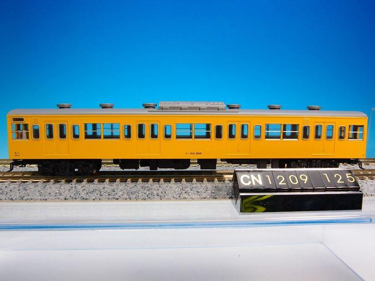 KATO JR Commuter Trains Series 103 SOBU Line Color MOHA102 (N Scale) Used!! 125   eBay