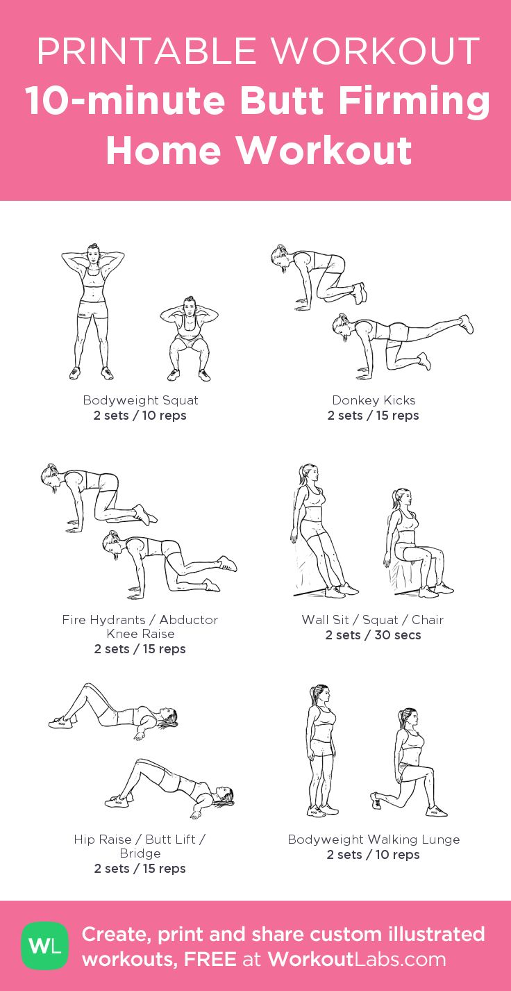 10 minute Butt Firming Home Printable Workout For Women