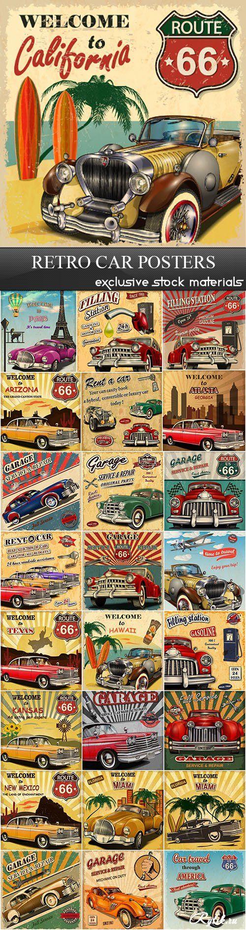 Ретро автомобили - векторные постеры, плакаты. Retro Car Vector Posters