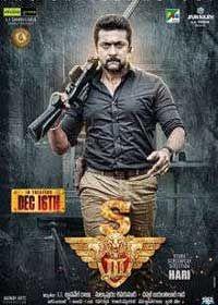 S3 – Yamudu 3 (2017) Telugu Movie Watch Online HDRip Download Free
