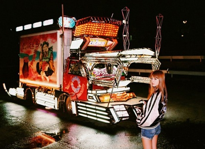 A Dekotora or highly decorated truck in Japan