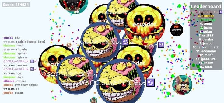 ♤≾ᗩᑕᗴᔕ≿♤ᗩᑕᗴᔕ♋✔ play agario agariohit.com together! - Player: ♤≾ᗩᑕᗴᔕ≿♤ᗩᑕᗴᔕ♋✔ / Score: 254834