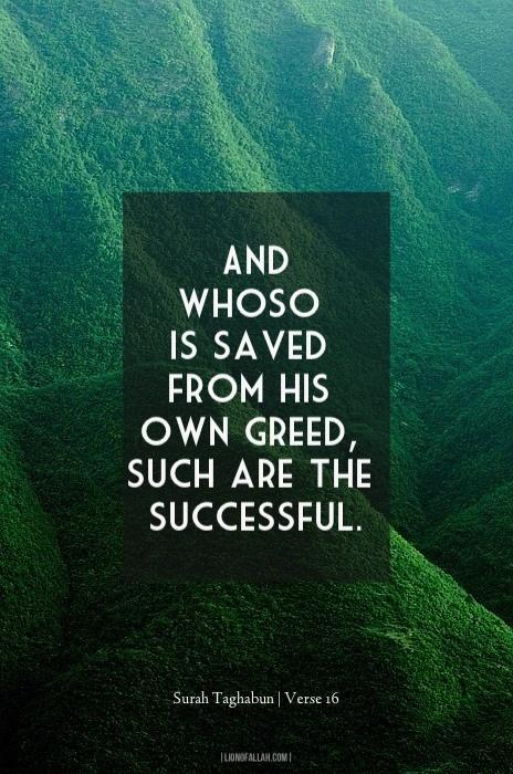 Surah At Taghabun 64:16