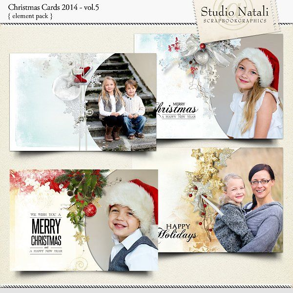 Holiday cards 2014 V.