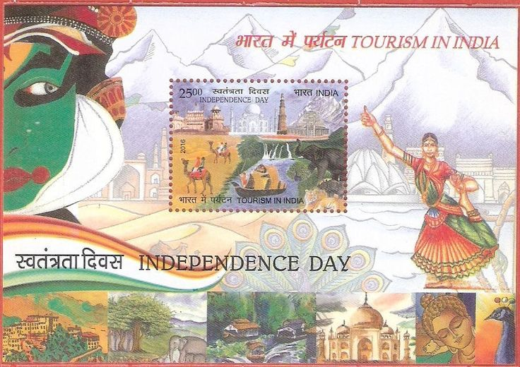 2016 TOURISM IN INDIA INDEPENDENCE DAY MINIATURE SHEET TAJMAHAL ELEPHANT CAMEL#2 | eBay