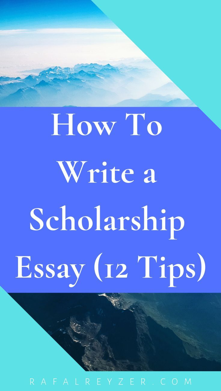 Why Do You Deserve Thi Scholarship Essay Example Rafal Reyzer For College I A Examples