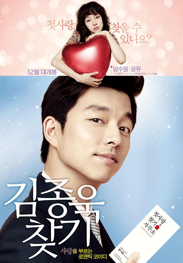 relationship yoon min soo and shin yong jae never ending
