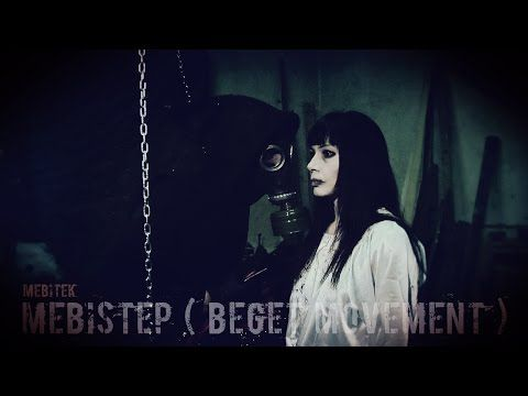 MebiStep (Beget Movement) Video Single | Mebitek Music - The Manufactured eXPerience