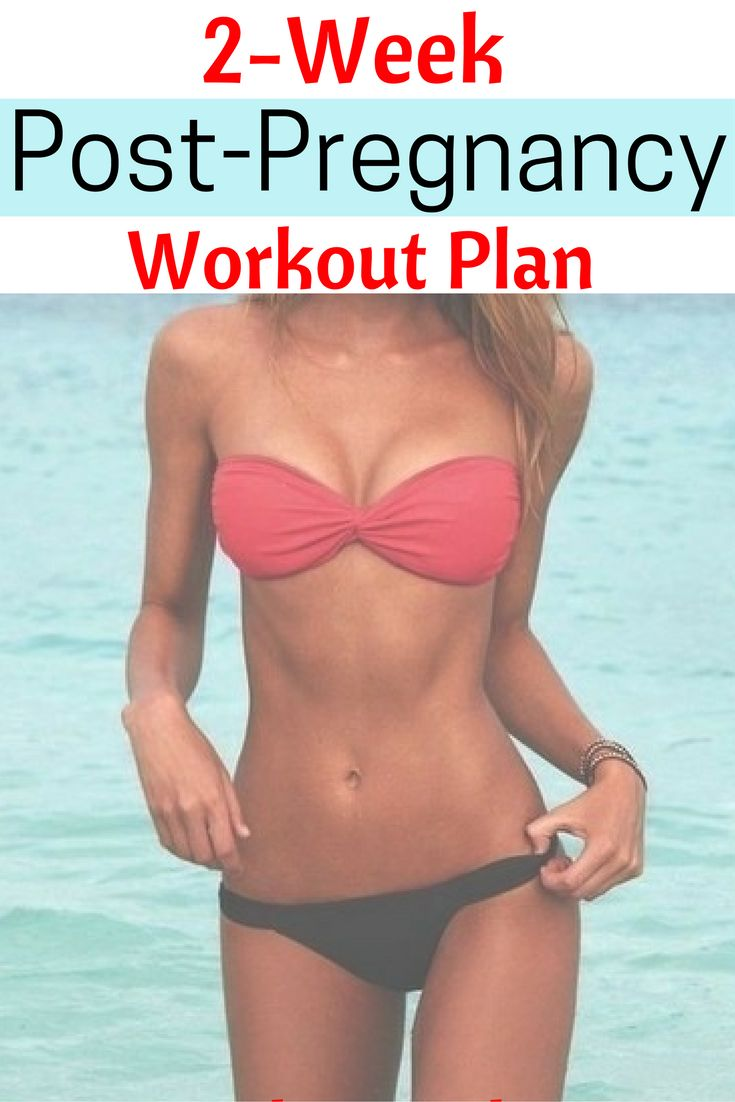 2 Week Post Pregnancy Workout Plan.  No gym required.