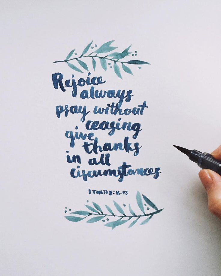 """""Rejoice always, pray continually, give thanks in all circumstances.."" 1 Thessalonians 5:16-18"""