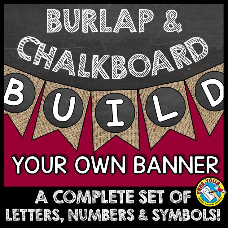 BURLAP AND CHALKBOARD BANNERS BUILD YOUR OWN   Are you looking for fun burlap and chalkboard themed banners (letters, numbers and symbols) to display on your bulletin board or just anywhere else?  This pack is just what you need! It contains a full set of letters (both uppercase and lowercase), numbers (0 to 9) and symbols so that you combine the ones you need to create your display.  A printing guide is also included in this zipped folder! No more searching for the pages you need to print!
