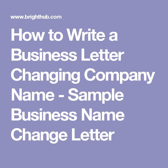 How to Write a Business Letter Changing Company Name - Sample - business name change letter