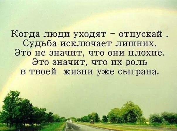 Очень правильно !