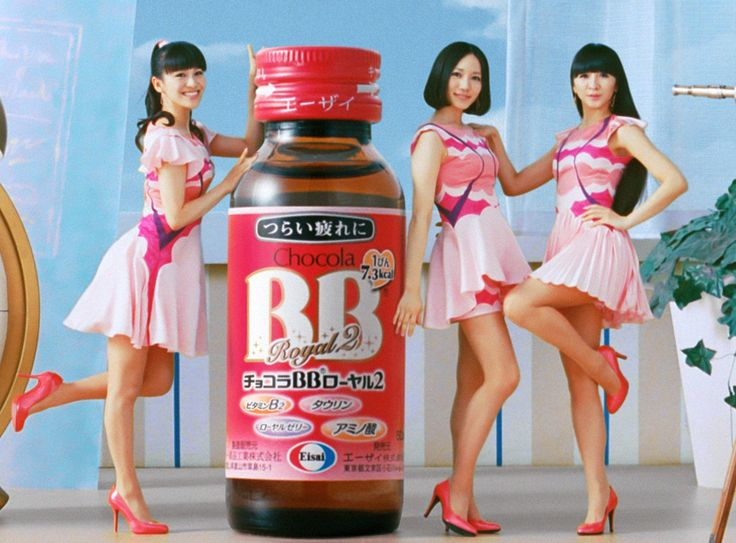 Perfume チョコラBB
